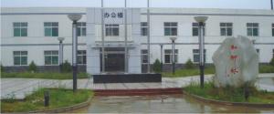 (ML340型连采机)陕煤集团红柳林矿施工案例施工项目