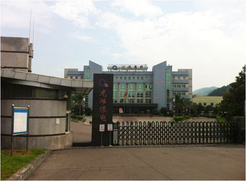 SGZ764/800四川省煤炭产业集团龙滩煤电有限责任公司施工案例施工项目