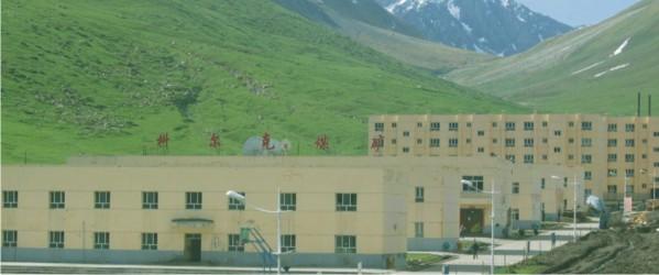伊犁神达工业有限责任公司科尔克煤矿案例施工项目