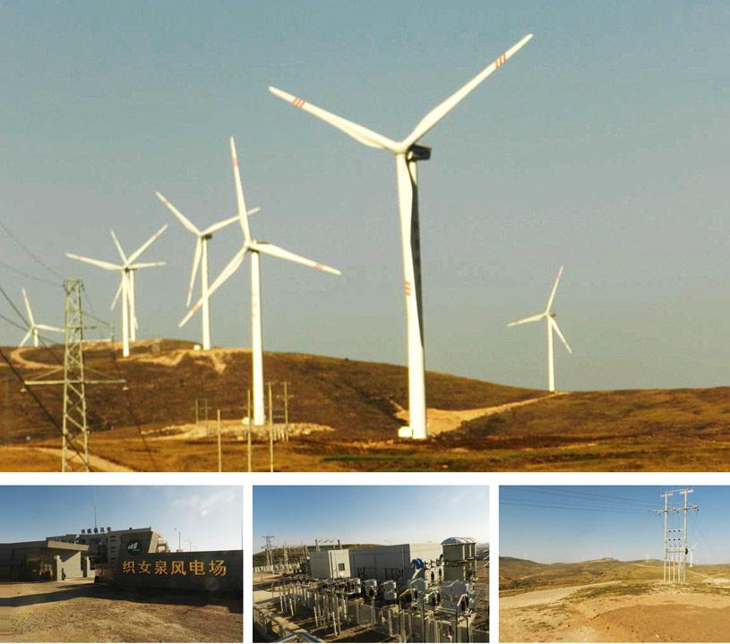风电场EPC总包服务完美交付--山西织女泉风电场项目施工项目