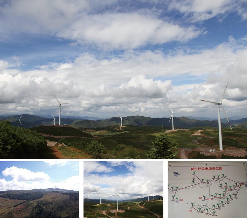 国内移动叶片制造技术先驱--云南牦牛坪风电场项目施工项目