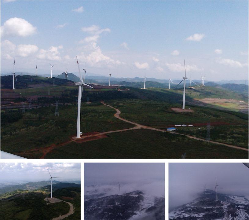 因地制宜 量身定制 云南李子菁风电场项目施工项目