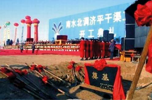 SY5311THB37泵车参与山东省南水北调济平干渠工程施工施工项目