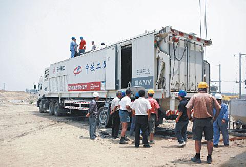 三一混凝土搅拌站在上海乐道有限公司作业现场施工项目