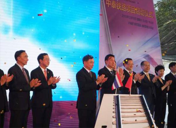 ca88亚洲城娱乐重工出彩中泰铁路合作项目启动仪式施工项目