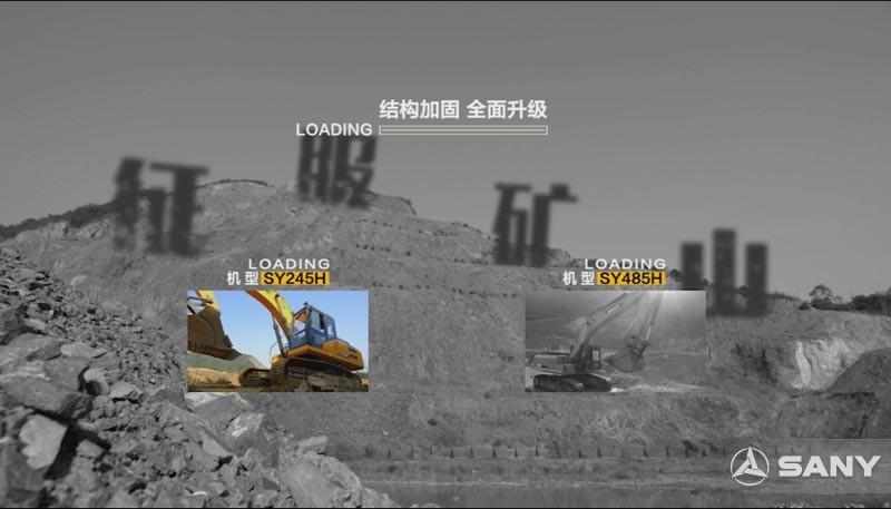 2014三一新品全新上市_征服矿山