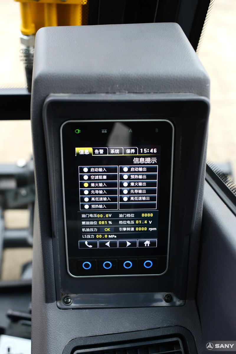 SY485H-10挖掘机显示器