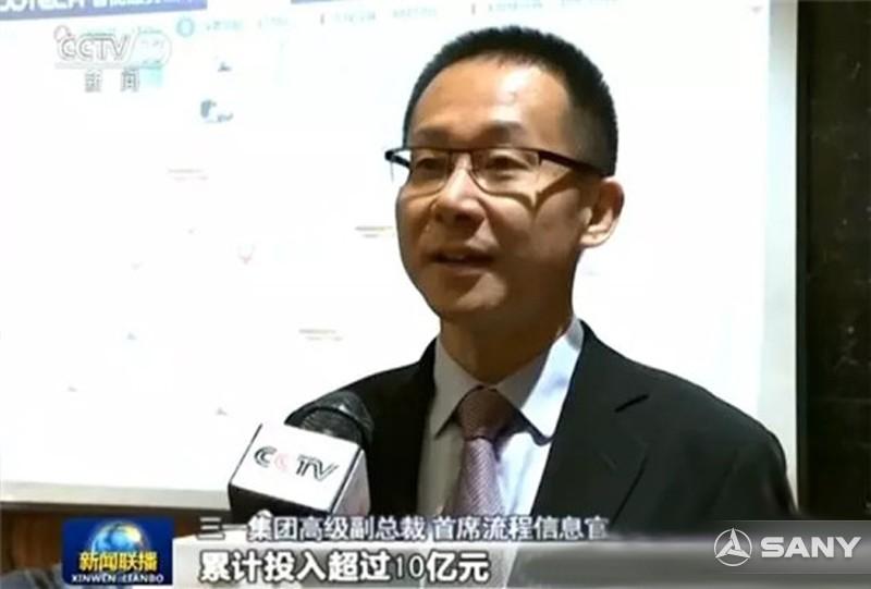 央视《新闻联播》报道三一物联网云平台:让制造更智慧(视频)