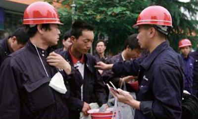 爱心拯救生命:一名三一救灾人员的短信记录