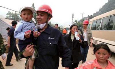 三一重工救援队在平武县参与地震救援