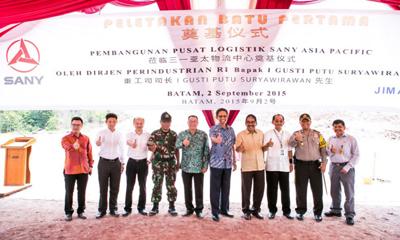 九五至尊娱乐手机版2集团在印尼建立亚太物流中心
