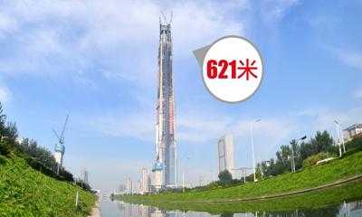 ca88亚洲城娱乐拖泵创下混凝土单泵垂直泵送新吉尼斯世界纪录
