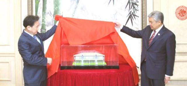 马来西亚副总理见证33 百亿住房项目签约