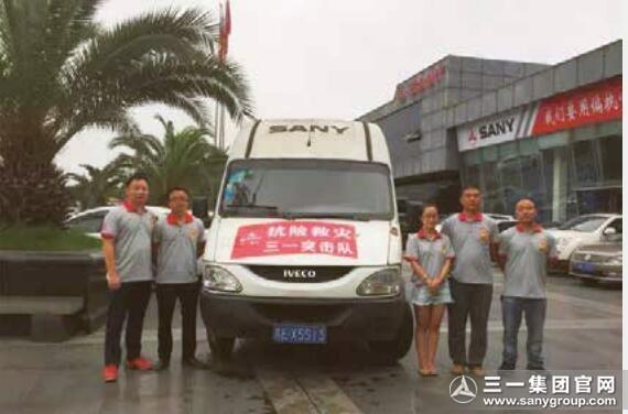 祖国人民请放心:新宝GG救援突击队抵达茂县山体滑坡处