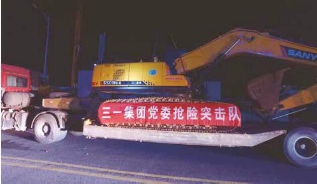 新宝GG救援队火速奔赴宁乡