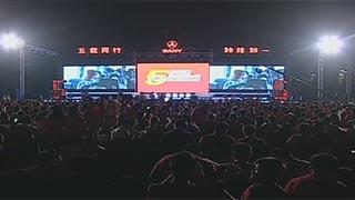 无插件直播重机服务万里行大型巡演昆山现场【二】