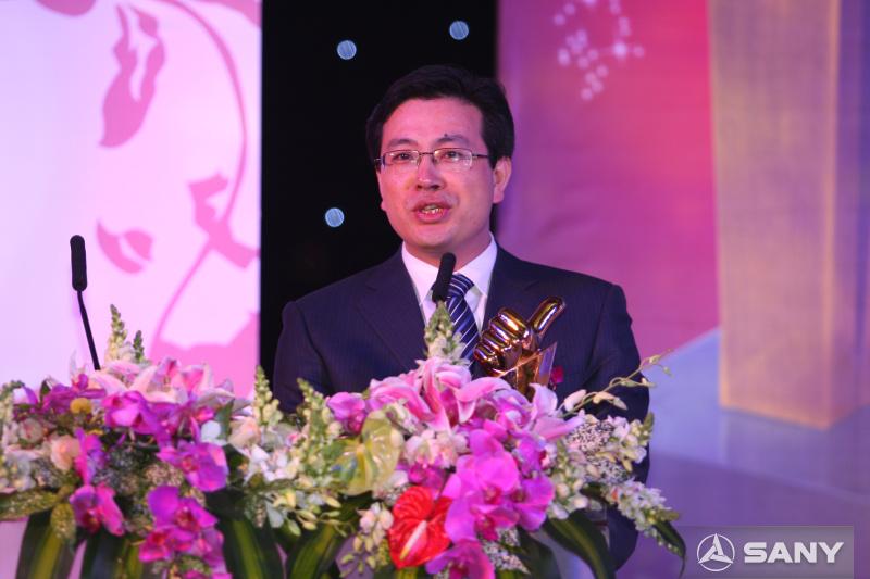 2009年中国工程机械颁奖典礼