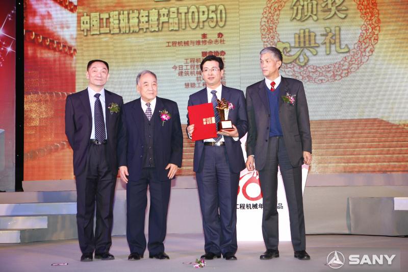 中国工程机械年度产品TOP50,三一榜上提名