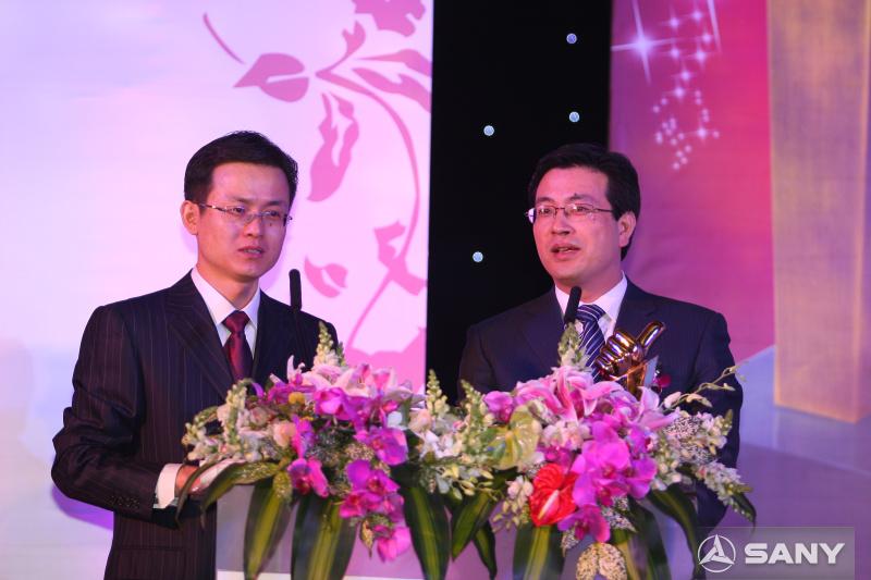 2009年中国工程机械颁奖典礼发言人