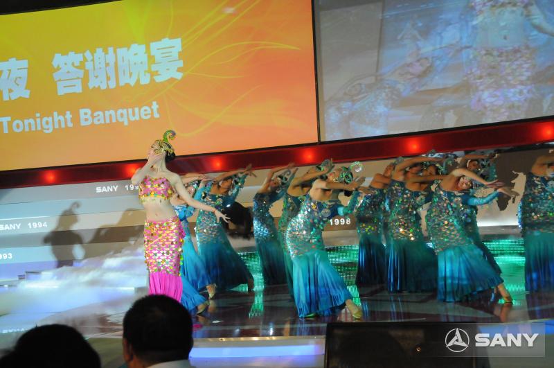 三一年度峰会舞蹈