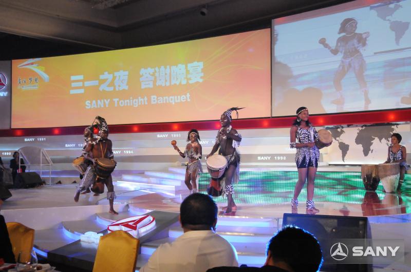 三一年度峰会非洲舞蹈