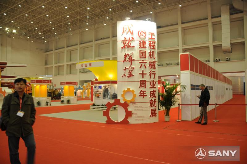 建国60周年机械行业展会场地概览