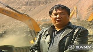 三一挖机山西阳泉荫营煤矿,采访王庆峰