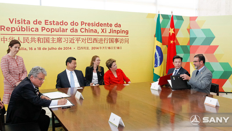习近平主席见证澳门银座app下载签约巴西
