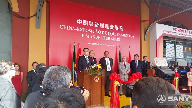 李克强总理出席中国装备制造业展览