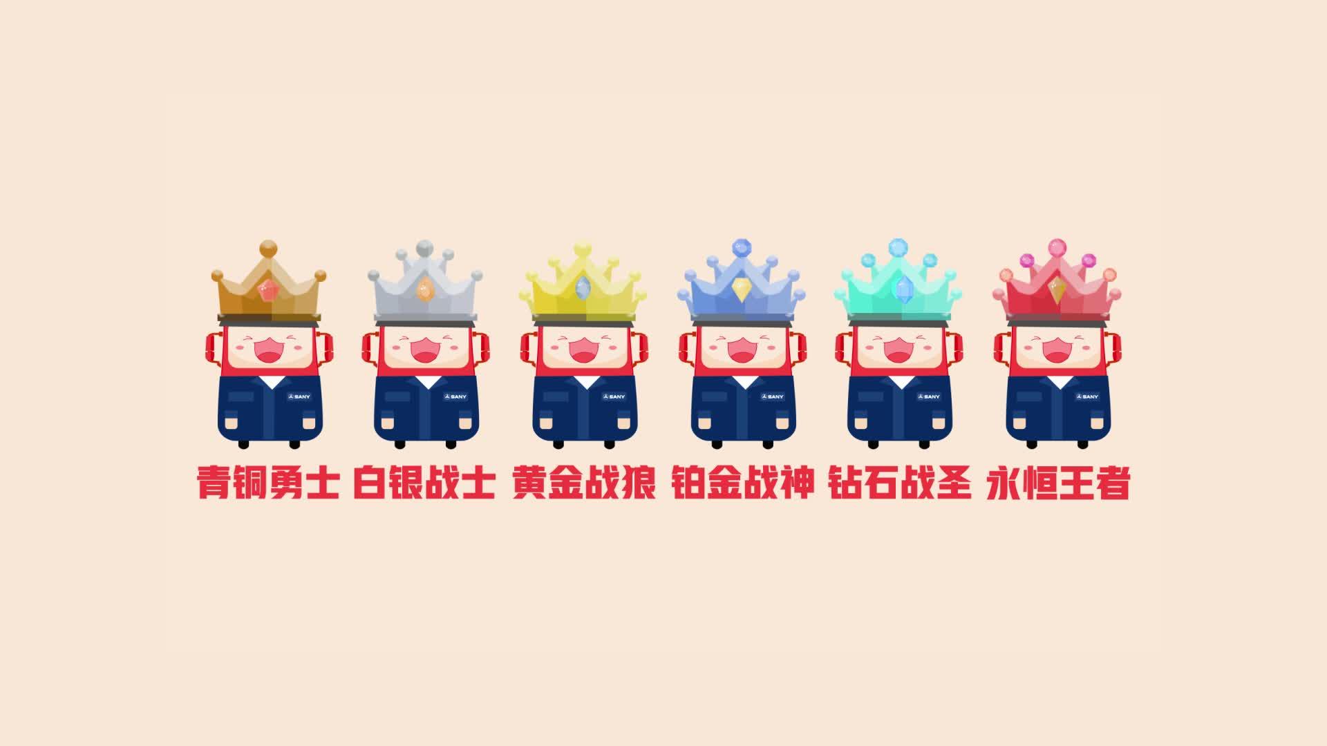 "ca88亚洲城娱乐重卡全民经纪人""卡迷"""