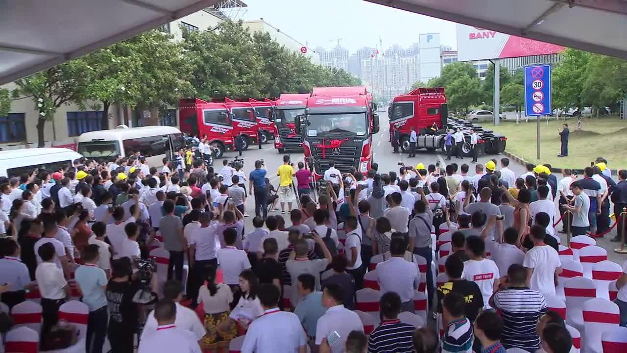 ca88亚洲城娱乐重卡隆重上市 做卡车行业智慧新时代引航者(全场实录)