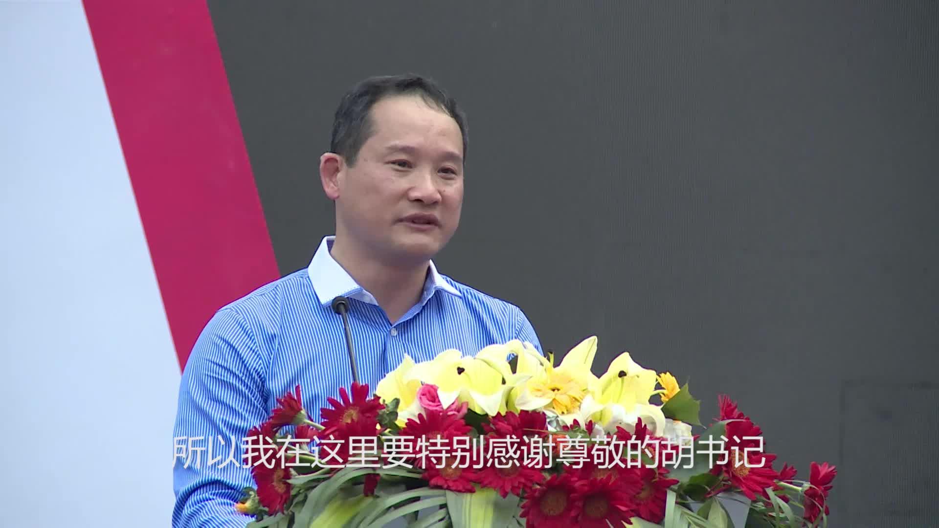 澳门bbin重卡产品上市发布会梁林河先生的讲话