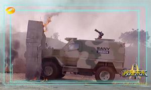 三一冲锋消防车做的像坦克一样坚固,是否真能抵挡火场爆炸
