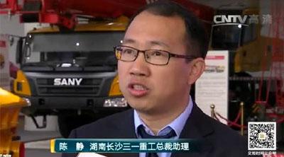 视频丨央视财经深度报道:三一到底火到了什么程度?
