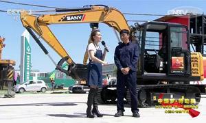 2017央视劳动节特别节目 三一挖机力量精彩呈现!