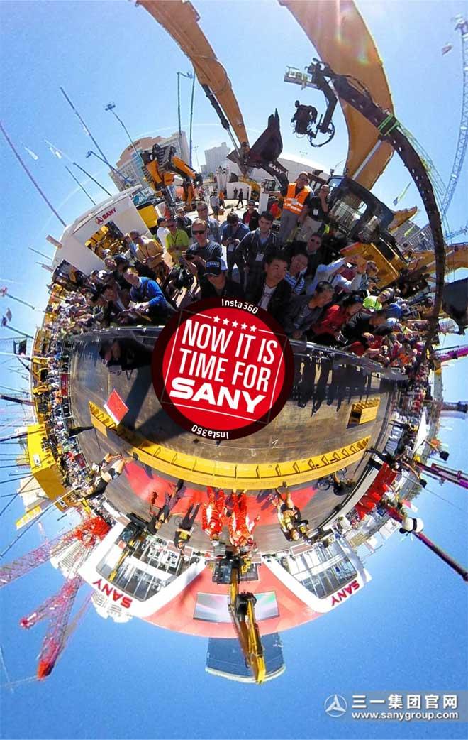 720度全景参观拉斯维加斯国际工程机械展