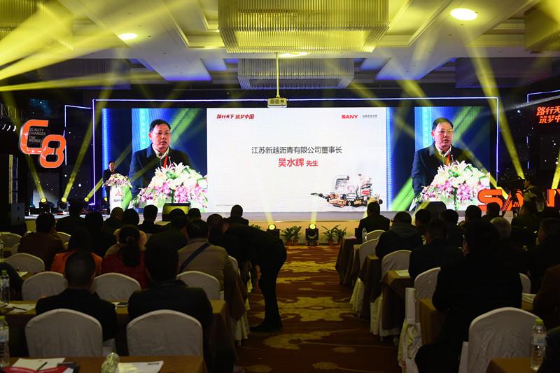 江苏新越沥青有限公司董事长吴水辉先生