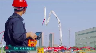 国内消防车生产厂家三一亮剑48米消防车