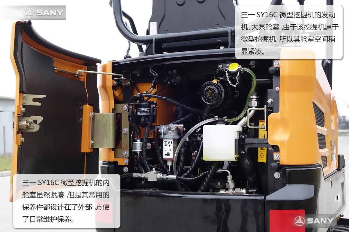 三一SY16微挖产品详解图集5