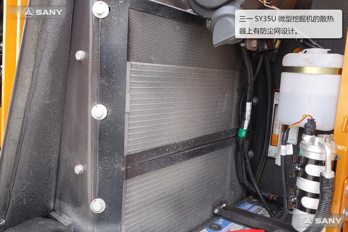 三一SY35微挖产品详解图集4