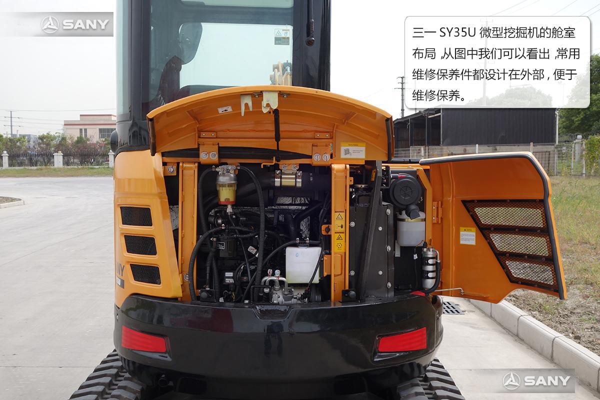 三一SY35微挖产品详解图集2