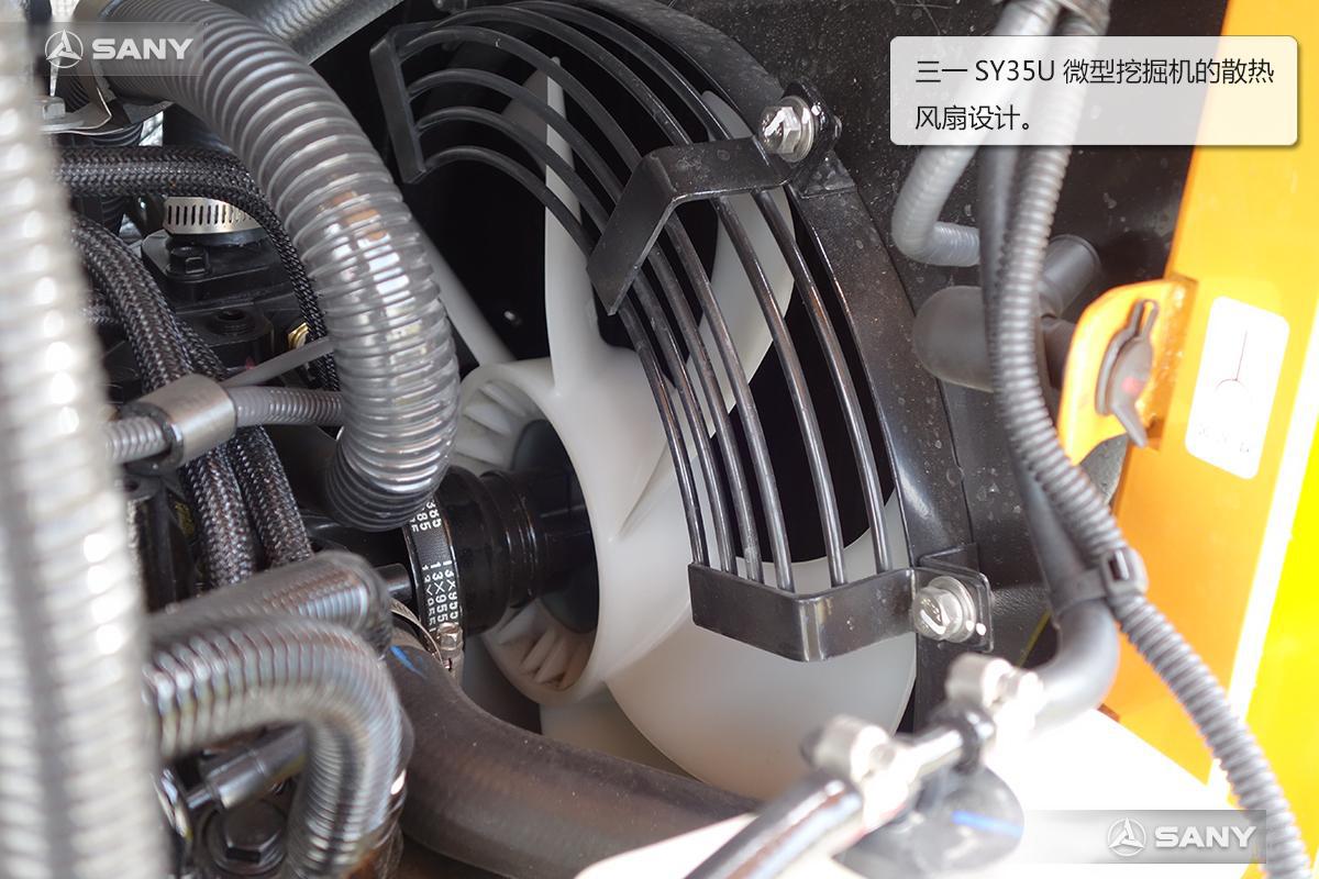 三一SY35微挖产品详解图集7