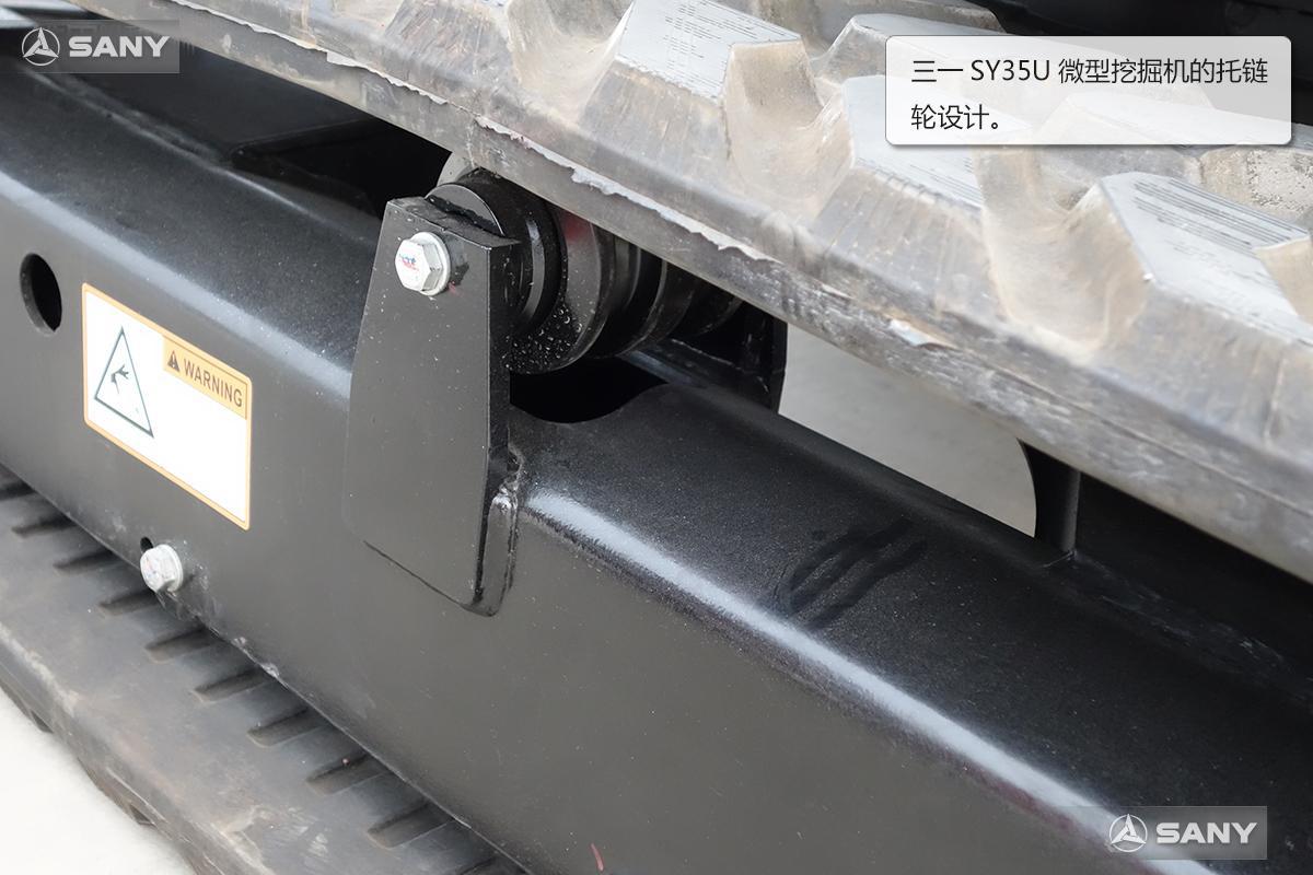 三一SY35微挖产品详解图集18