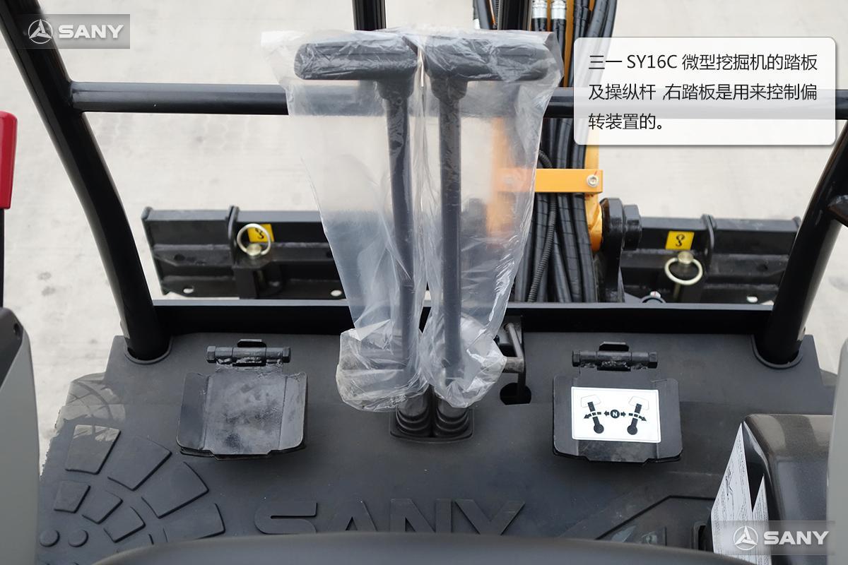 三一SY16微挖产品详解图集9