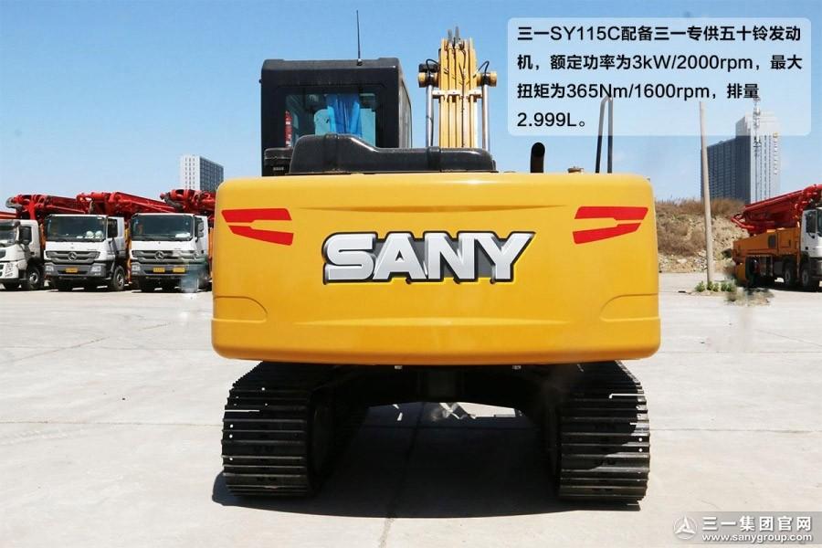 无插件直播SY115C配备无插件直播专供五十铃发动机,额定功率为3kW/2000rpm,最大扭矩为365Nm/1600rpm,排量2.999L。