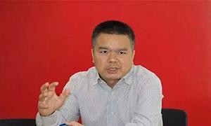 风能产业:三一集团董事毛中吾:坚持全产业链定位,成为全球风电第一品牌