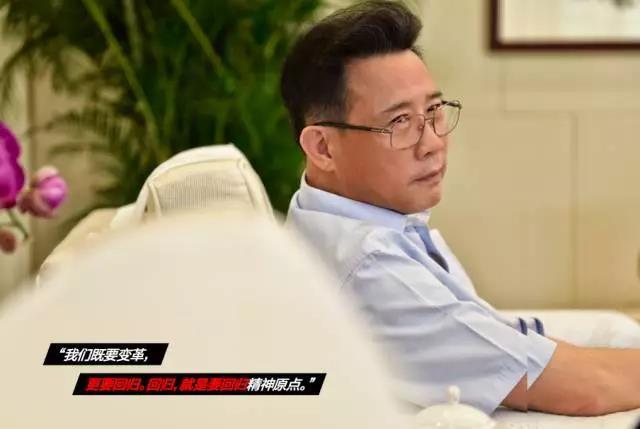 中国企业家|三一回归