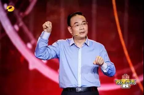 湖南卫视 易小刚《我是未来》深情演讲:要把我们的产品做成世界第一!