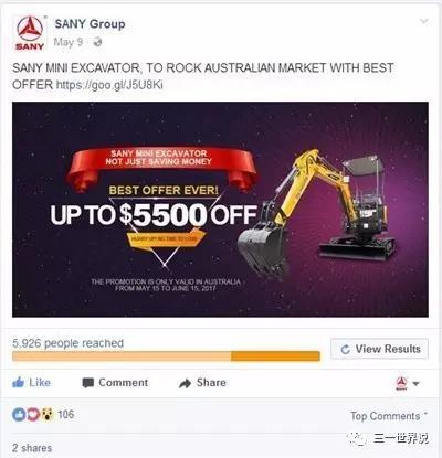 三一微挖进澳洲 Facebook显身手
