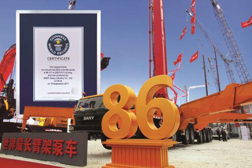 86米泵车